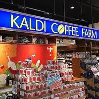カルディでコーヒー豆買うともらえるレアグッズがかわいすぎ♪エコバッグプレゼントと併用できるからカルディでお買い物するなら今ですっ!!