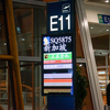 【2017年SFC修行】第1弾:中国国際航空でSINタッチ③-CA975便