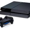 新型PS4がFCC入り、1TBモデルや本体軽量化・省電力化