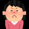解決!生理時に起きる吐き気の解消方法3つ!!
