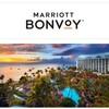 ANAマイレージクラブのMarriott Bonvoy(マリオット ボンヴォイ)ボーナスポイントキャンペーン