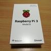 Raspberry Piを始めたので初期設定とかしてみました