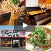 【オススメ5店】福山(広島)にあるつけ麺が人気のお店