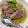 チェンマイ昼麺部 その13 スッヨー バミー スープガドゥーク