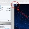 【CLIP STUDIO】組合せ無限 宇宙メーカー クリップスタジオペイント