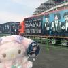 NEWS LIVE TOUR 2017 NEVERLAND @静岡 エコパアリーナ 4月29日 MCレポ