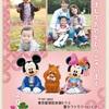 年賀状は、富士フイルムの年賀状をネット注文する。圧倒的な写真品質
