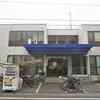 富士の湯|足立区東和|湯活レポート(銭湯編)vol572