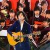 【動画】藤巻亮太(レミオロメン)がFNSうたの春まつりで「3月9日」を熱唱!