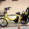 電動式子供乗せ自転車(ママチャリ)を購入してホンマに良かったあぁぁぁぁ!!!!!(ヤマハのパスバビー・後ろ乗せ)