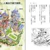 「第5回TRPG文華祭」(6/2〜6/3)にて、絶版ルールブック 『ベルファール魔法学園』のPDF版を使った公認テストプレイを実施