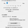 GT-100 USBオーディオインターフェイス