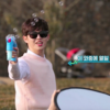 Wanna One Go in JEJU EP.3 しっとりシードセラムの広告撮影現場🌱