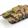 チョコエッグの戦闘車輌 プレミアランキング