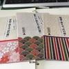 札幌市で配布されている「職場で使える虎の巻」がすごい