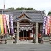 姫路の秋祭りスケジュール2015