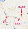 道の駅めぐり(21/100) 蒜山高原
