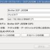 DCP-J925N
