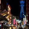 大阪の街をHELIAR classic 50mm F2 VMで撮ってみた。