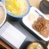 【グルメ】松屋のカルビ焼肉定食✨