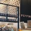 バンコクで一番手軽で美味しいピザ屋PEPPINA-バンコク旅行⑧