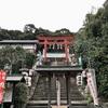 【和歌山】粉河寺の境内にある粉河産土神社。孔雀と黒猫ちゃんが可愛い(紀の川市・御朱印)