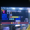 MHXX おすすめ大剣6選