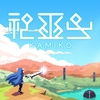 #137 『The Forest of Awakening』(みそか/神巫女 -カミコ-/NS)