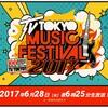 テレ東音楽祭2017。タイムテーブル。