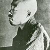 【サクセス・パワプロ2018】正岡(遊撃手)【パワナンバー・画像ファイル】
