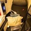 夏旅② エールフランス ビジネスクラス搭乗記(AF293便 羽田→パリ)
