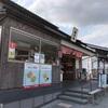 【福乃和】出雲大社に伝わる伝統のうず煮をお土産に!