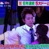 嵐のワクワク保健学校〜7/9  1部 参加&2部WS〜