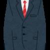 スーツの交換