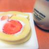 『苺のロールケーキ』と『子供たちの元気挨拶運動』