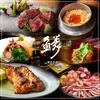 【オススメ5店】河原町・木屋町(京都)にある鴨料理が人気のお店