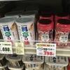 【商品開発】味噌パウダーから生まれる需要