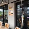 グアム島 のおすすめ その2  「EAT STREET GRILL」のバーガー  「Dolce Frutti Gerateria」のマスコット