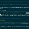 UDデジタル教科書体などを駆使してUserCSSでブラウザの文字を見易くする