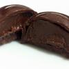 今日のおやつ: ガーナ 生チョコレート ブラック