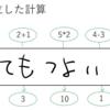 逐次計算 (sequential) と並列計算 (parallel)