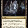 好きなカードを紹介していく。第八十六回「魂の洞窟」