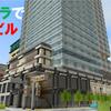 マイクラで高層ビルを作る   ⑥   [Minecraft #105]
