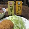 上田からの帰りの食卓~ハチ公ソース