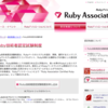 Ruby Association Certified Ruby Programmer Silver になった