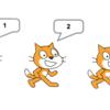 【資料付き】中高生にプログラミングの「変数」を説明する【Scratch使用】