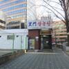 【3日目①】ソウルで年越し蕎麦(12/31)