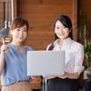 月5万円程の副業収入だけでも、生活に変化は表れます