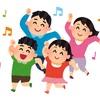 ヒカキンとセイキンの歌うYouTubeテーマソングを娘2人と踊ってみた