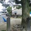 「恵比須神社修築記念碑」